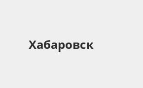 Справочная информация: Банкоматы Промсвязьбанка в Хабаровске — часы работы и адреса терминалов на карте
