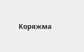 Справочная информация: Банкоматы Промсвязьбанка в Коряжме — часы работы и адреса терминалов на карте