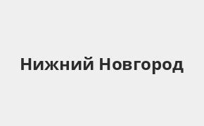 Справочная информация: Банкоматы Промсвязьбанка в Нижнем Новгороде — часы работы и адреса терминалов на карте
