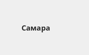 Справочная информация: Банкоматы Промсвязьбанка в Самаре — часы работы и адреса терминалов на карте