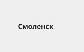 Справочная информация: Банкоматы Промсвязьбанка в Смоленске — часы работы и адреса терминалов на карте